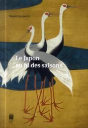 Editions Paris Musées